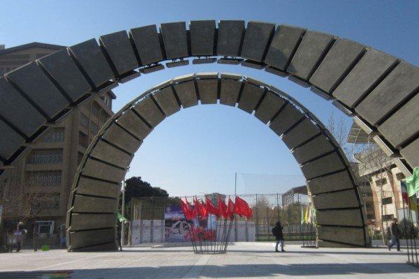 گردهمایی دبیران اتحادیه انجمن های علمی دانشجویی برگزار می گردد