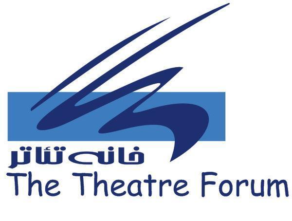 واکنش خانه تئاتر به بازداشت دو تئاتری