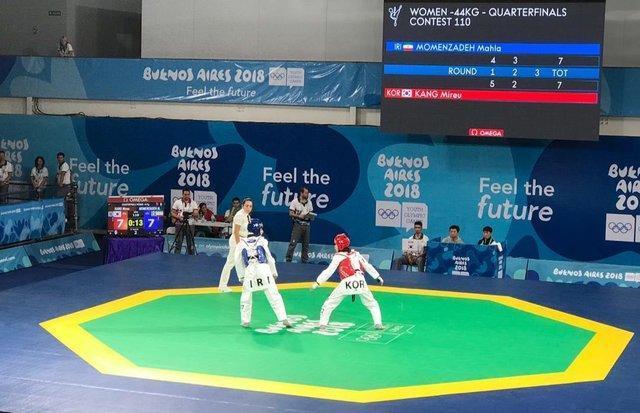حذف نخستین تکواندوکار ایران از المپیک جوانان