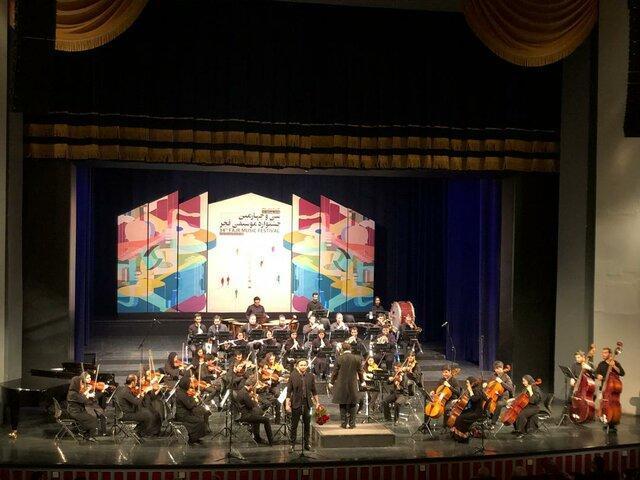 ارکستر آیسو با خواننده اتریشی نواخت