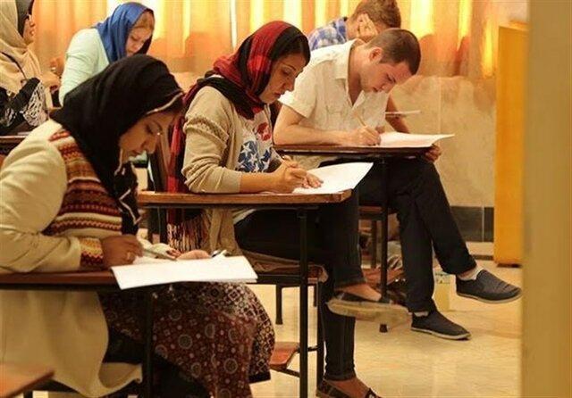 تدوین آیین نامه نظارت بر جذب دانشجویان با کیفیت خارجی
