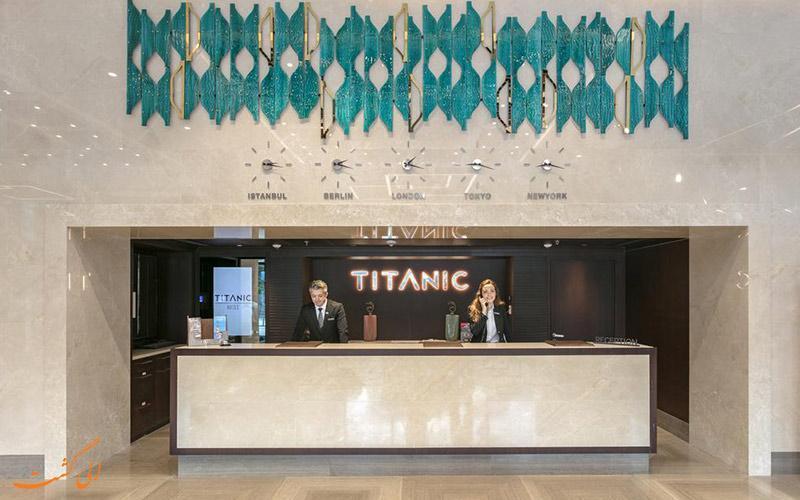 معرفی هتل تایتانیک داون تاون بیوقلو استانبول ، 4 ستاره