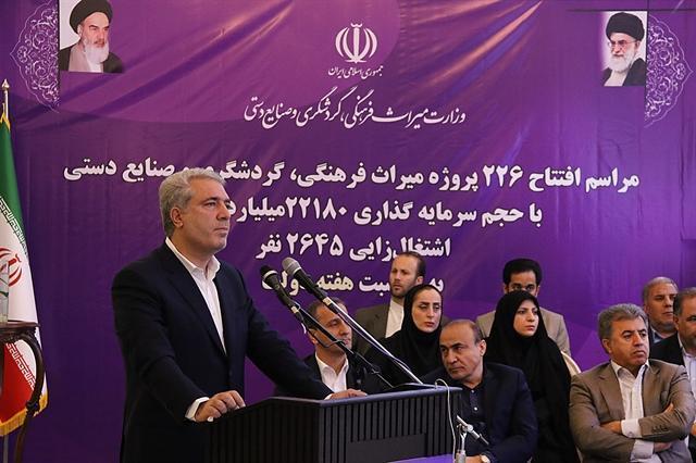 افتتاح هم زمان 226 پروژه گردشگری، میراث فرهنگی و صنایع دستی با دستور رئیس جمهوری