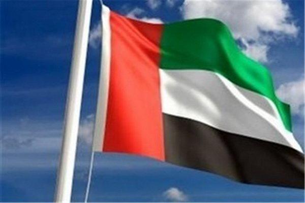 امارات به ائتلاف دریایی آمریکا پیوست