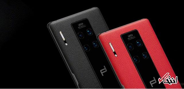 گوشی پورشه دیزاین هواوی Mate 30 RS با طراحی زیبا و چشم نواز به بازار عرضه می گردد