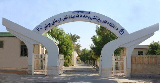 شرح علوم پزشکی بوشهر در خصوص خبر آسانسورهای غیراستاندارد