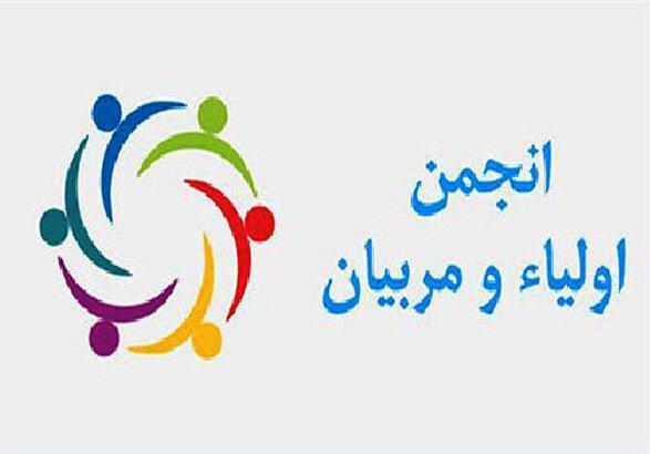 حضور کمرنگ پدران زنجانی در جلسات اولیا و مربیان