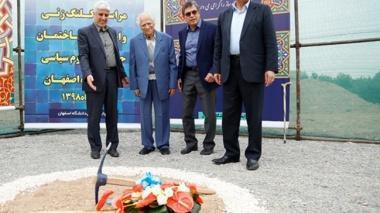 عملیات عمرانی احداث ساختمان حقوق و علوم سیاسی در دانشگاه اصفهان شروع شد