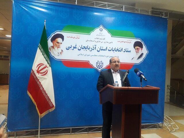 522 نفر داوطلب نمایندگی مجلس یازدهم در آذربایجان غربی ثبت نام کردند