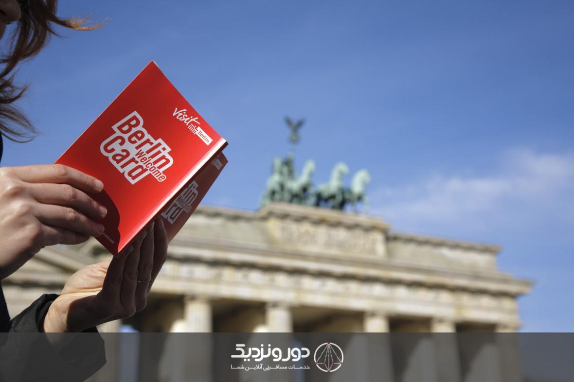 کارت گردشگری برلین