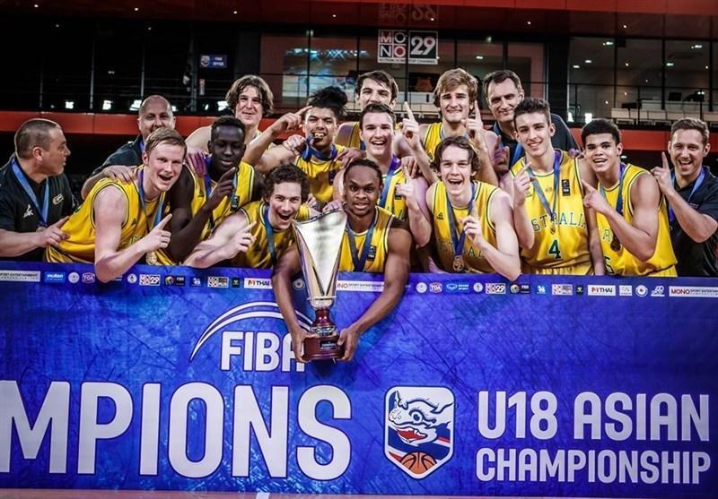 استرالیا قهرمان رقابت های بسکتبال جوانان آسیا شد
