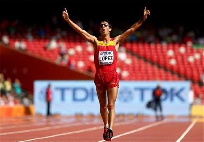 لوپز اسپانیایی قهرمان 20 کیلومتر پیاده روی شد