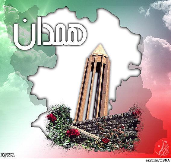 بناهای تاریخی و موزه های همدان در نوروز 99 تعطیل است