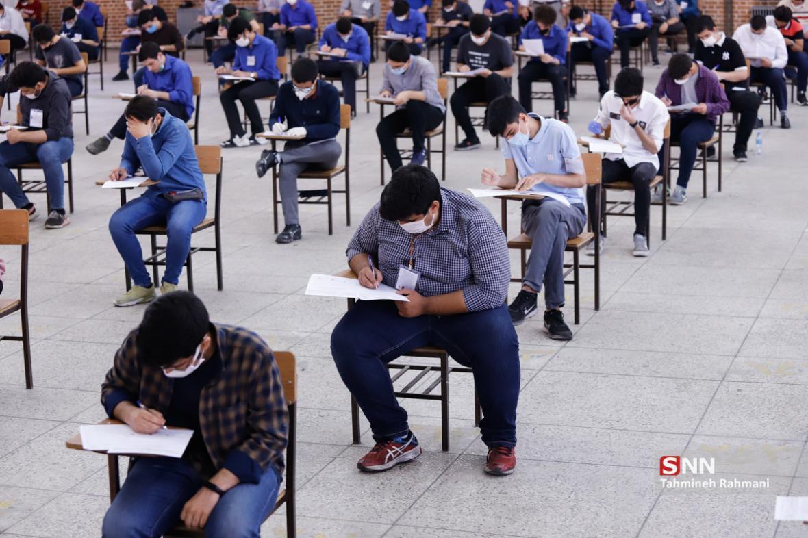 جزئیات برگزاری آزمون بورد تخصصی گروه دامپزشکی دانشگاه آزاد اعلام شد