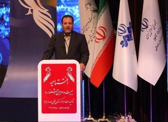 تشکل های دانشجویی خراسان شمالی خواهان شفافیت هزینه های جشنواره صدا و سیما شدند