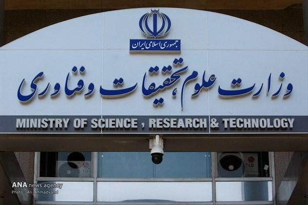 سیاست های وزارت علوم مطالبه گری دانشجویی را تضعیف نموده است