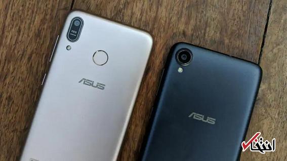 4 تلفن هوشمند مقرون به صرفه ایسوس در راهند