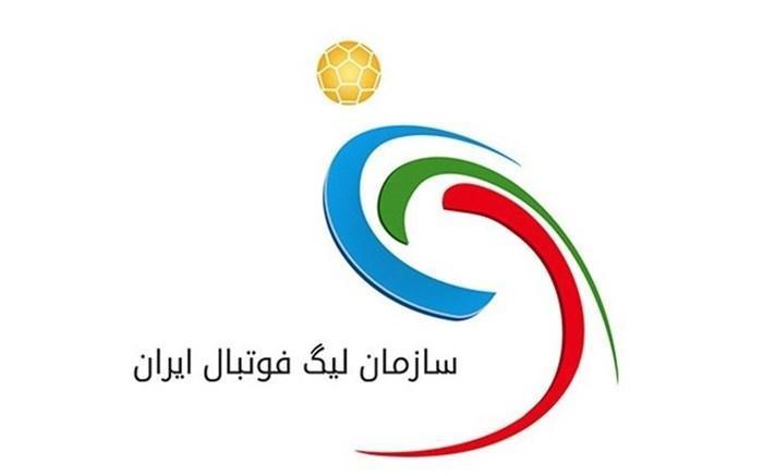 زمان پایان جابجایی تابستانی فوتبال ایران اعلام شد