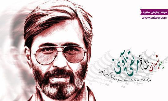 زندگینامه شهید سید مرتضی آوینی (شهید اهل قلم)