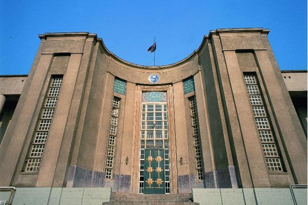 شرایط مصاحبه کاردانی به کارشناسی فوریت های پزشکی در دانشگاه علوم پزشکی تهران تغییر کرد