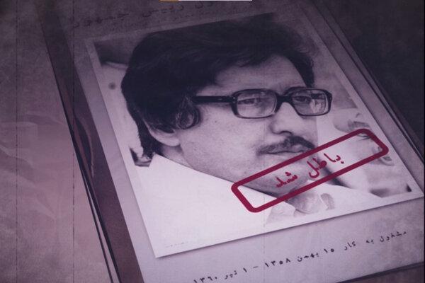 گزارش آشوب از خونینترین سال ایران، مستندساز نباید بیطرف باشد