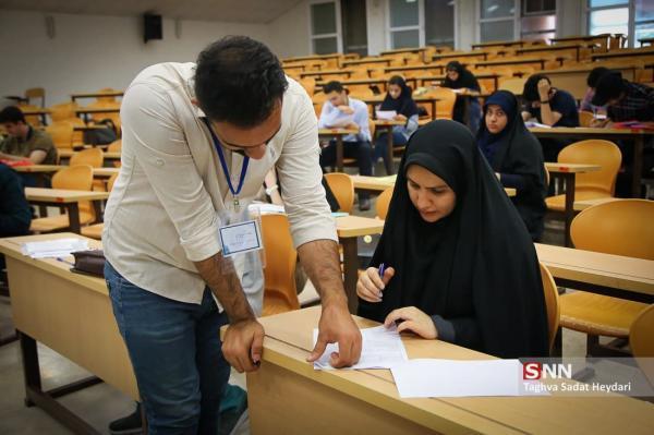 دانشگاه میبد از میان دانشجویان استعداد درخشان در مقطع کارشناسی ارشد دانشجو می پذیرد خبرنگاران