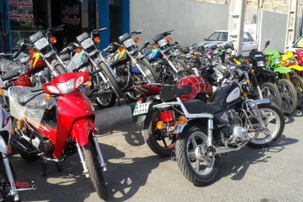 قیمت انواع موتورهای street ، هوندا 125 ، موتورهای race و اسکوتر 16 اسفند