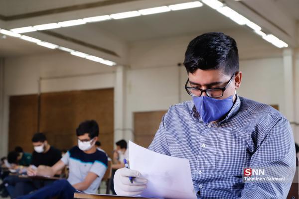 زمان برگزاری 3 آزمون وزارت بهداشت اعلام شد