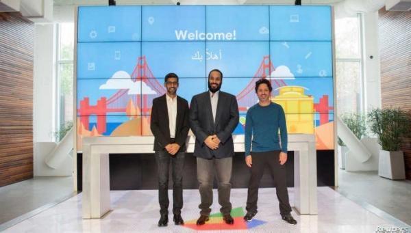 عربستان، درخواست سازمان های حقوق بشری برای لغو معامله عظیم آرامکو و گوگل