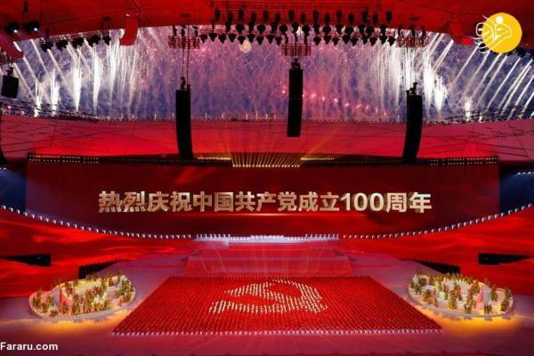 حزب کمونیست علیه چین