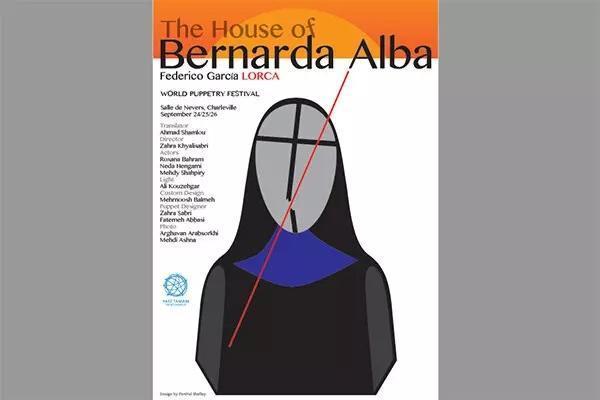 تور فرانسه ارزان: خانه برناردا آلبا زهرا صبری در فرانسه
